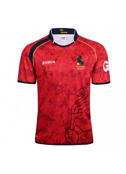 Joma Spain 2017/18 Home Rugby Jersey