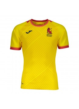 Joma Spain Away Rugby Jersey 2021