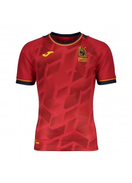 Joma Spain Home Rugby Jersey 2021